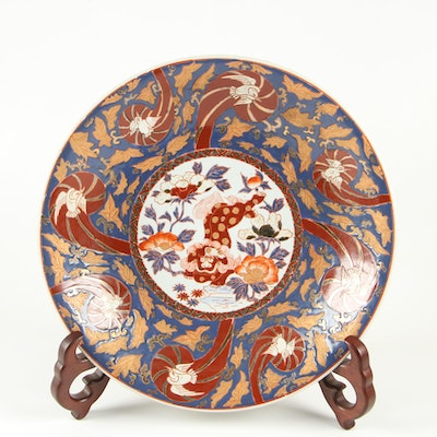 Chinese Imari Style Ceramic Charger with Guardian Lion Motif, Late 20th Century