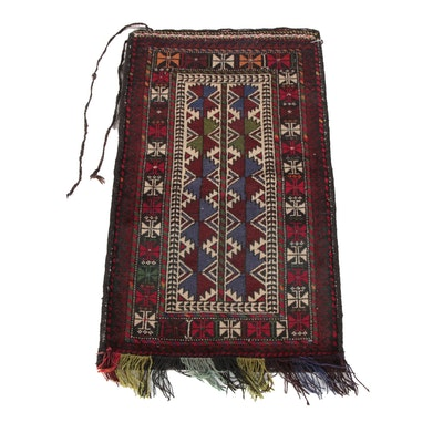1'9 x 3'2 Hand-Knotted Afghan Turkmen Wool Storage Bag