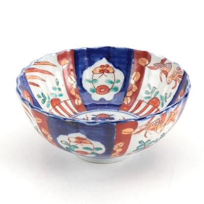 Japanese Imari Porcelain Bowl, Early 20th Century