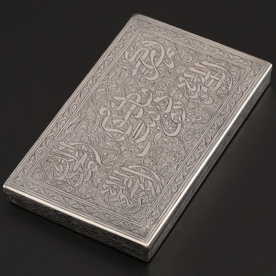 Egyptian 900 Silver Box with Arabic Inscription, Mid to Late 20th Century