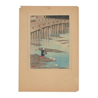 """Kawase Hasui Shin Hanga Woodblock """"The Gion Bridge at Hondo, Amakusa"""", 1924"""