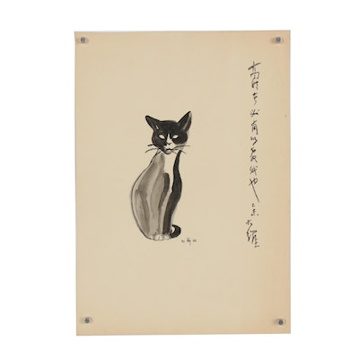 Japanese Sumi-e Painting of Cat, 1960