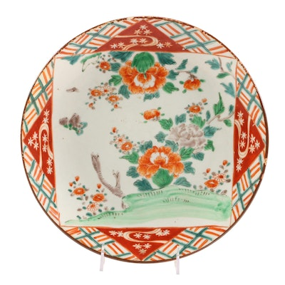 Chinese Style Garden Motif Stoneware Plate with Apocryphal Tianqi Reign Mark