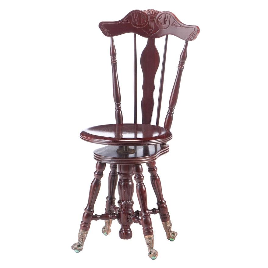 Swivel piano stool