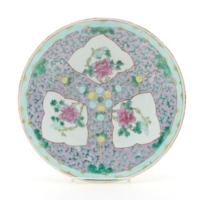Chinese Famille Rose Porcelain Charger/Low Bowl, Mid to Late 20th Century