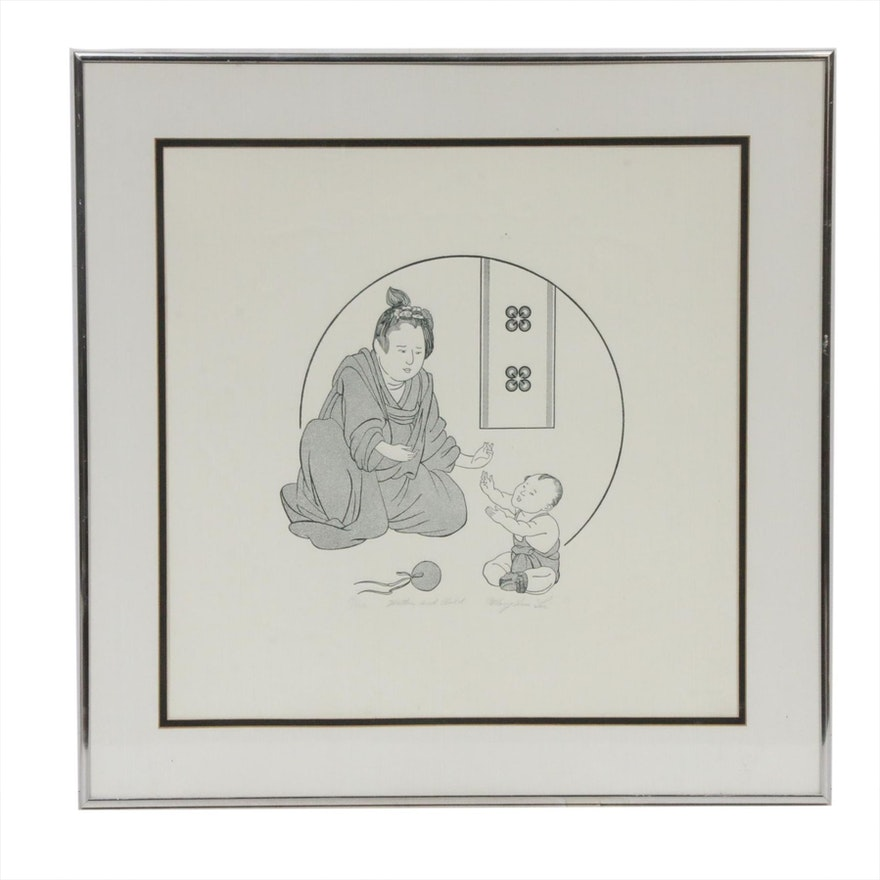 """Mary Ann Lis Embossed Lithograph """"Mother and Child"""""""