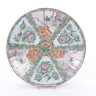 Chinese Hand-Painted Rose Medallion Porcelain Charger