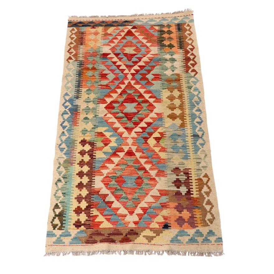 3'4 x 6'7 Handwoven Turkish Kilim Wool Rug