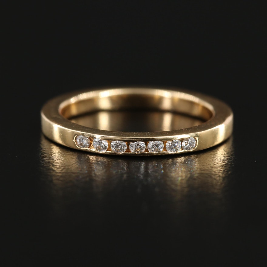18K Yellow Gold Diamond Channel Ring
