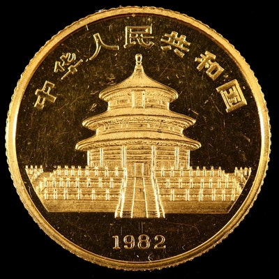 First Year of Issue 1982 Chinese 10 Yuan Gold Panda Coin