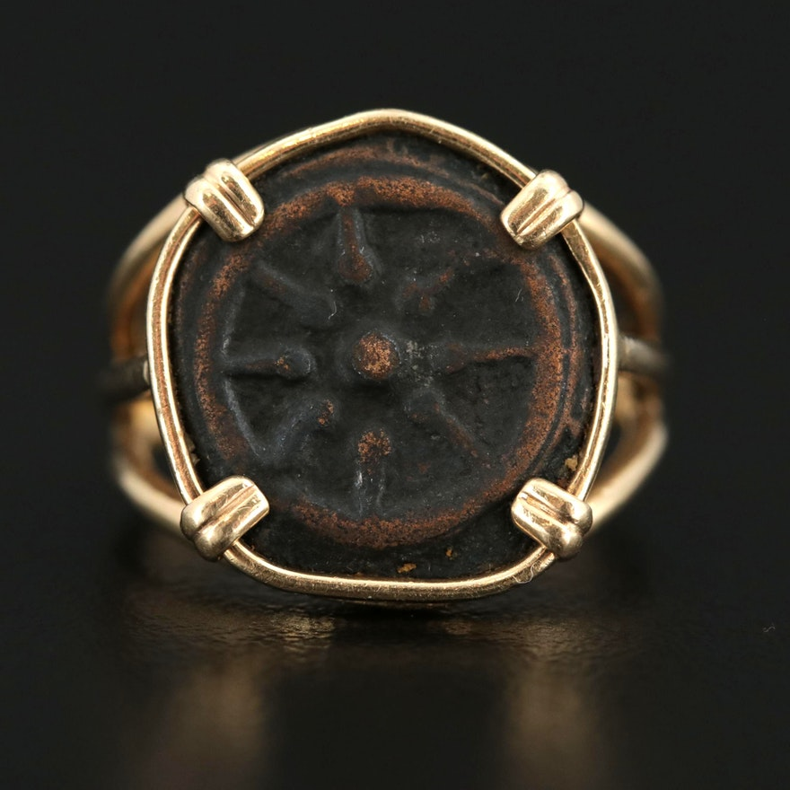 "14K Yellow Gold Ancient Judean ""Widow's Mite"" Coin Ring"