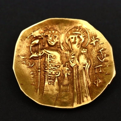 Byzantine Gold Hyperpyron Coin of John III, ca. 1250