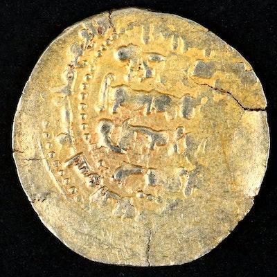 Ghaznavid Dynasty (Islamic States) Gold Dinar Coin, ca. 1050 A.D.