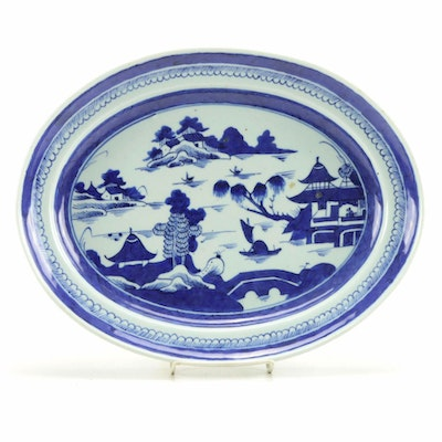 Chinese Porcelain Canton Blue and White Bowl Platter