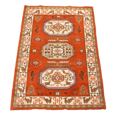 3'11 x 5'10 Hand-Knotted Persian Ardabil Rug, 1950s