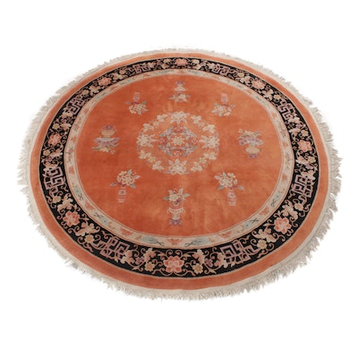 8' x 8' Chinese Round Sculpted Rug