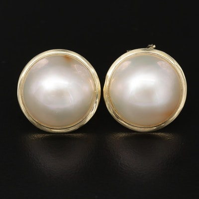 14K Yellow Gold Pearl Button Earrings