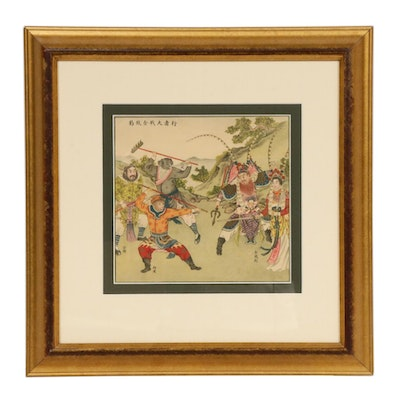"Japanese ""Journey to the West"" Series Woodblock, Early to Mid 20th Century"