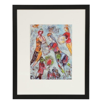 "Offset Lithograph after Marc Chagall from ""Derrière le Miroir,"" 1979"
