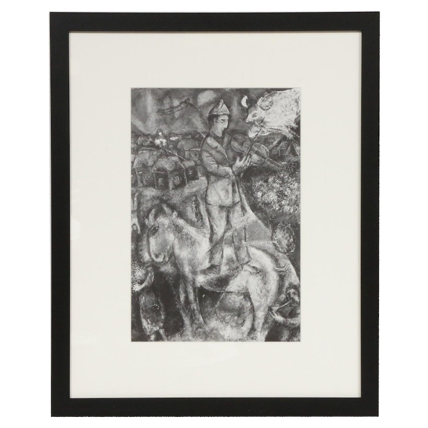 """Offset Lithograph after Marc Chagall from """"Derrière le Miroir,"""" 1979"""