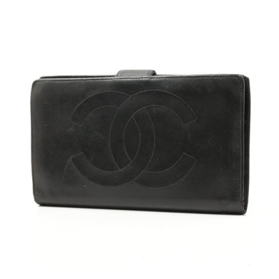 Chanel CC Black Lambskin Leather Wallet