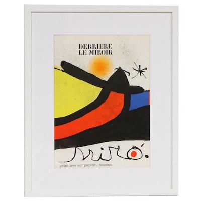 """Joan Miró Color Lithograph Cover for """"Derrière le Miroir"""" 193-194, 1971"""