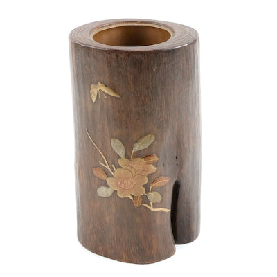 "Japanese ""Ikebana"" Kiri Wood Lacquer Floral Motif Vase with Copper Insert"