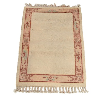 4'2 x 6'8 Hand-Knotted Moroccan Wool Rug