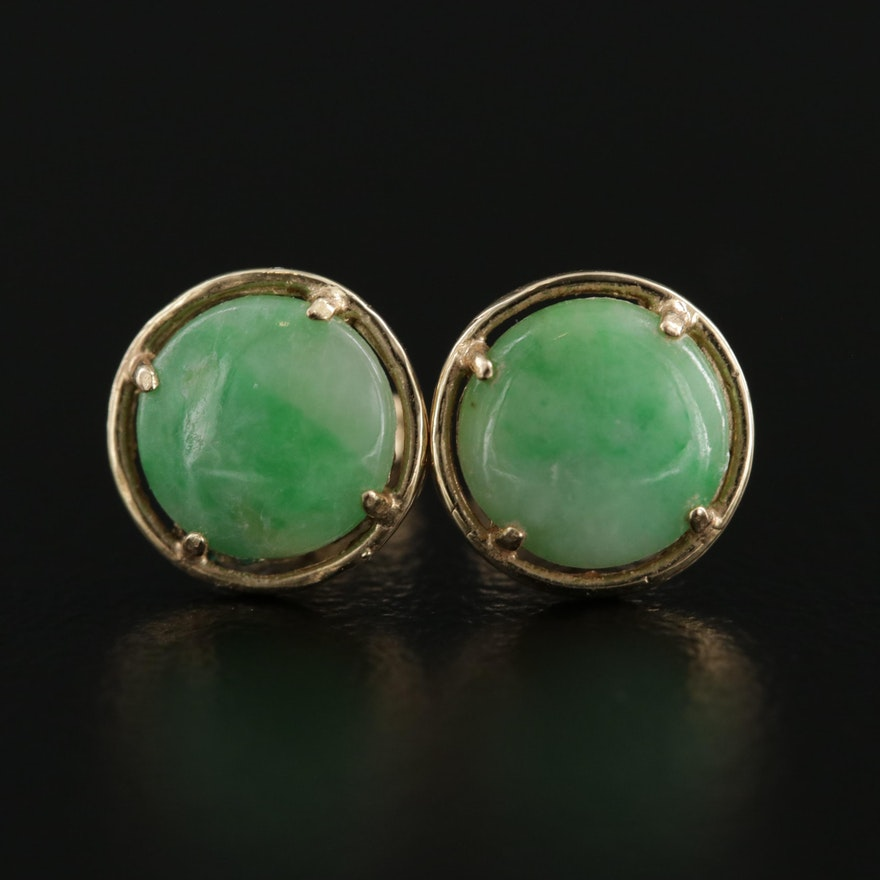 14K Yellow Gold Jadeite Stud Earrings