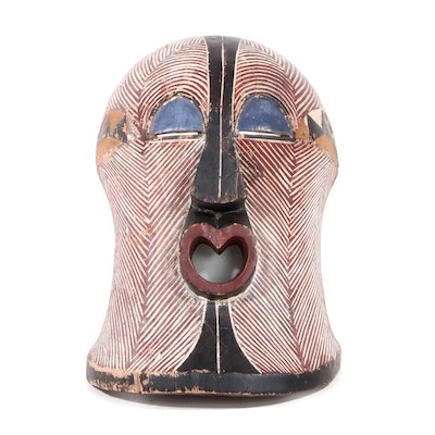Central African Songye Style 'Kifwebe' Polychrome Mask