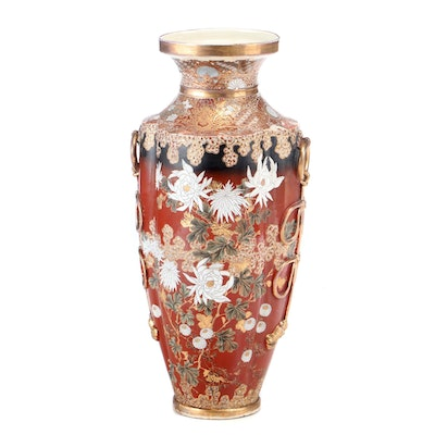 Large Japanese Satsuma Lobed-Form Vase, Early 20th Century