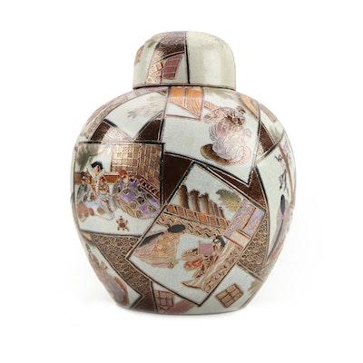 Japanese Hand-Painted Satsuma Ceramic Ginger Jar, Contemporary