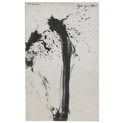 Isaac Jiro Matsuoka Izacyro Monumental Abstract Oil Painting, 1968