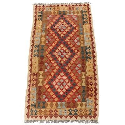 3'5 x 6'10 Handwoven Turkish Kilim Wool Rug
