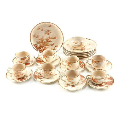 Japanese Maple Lead Tea and Dinnerware with Gilt Accents
