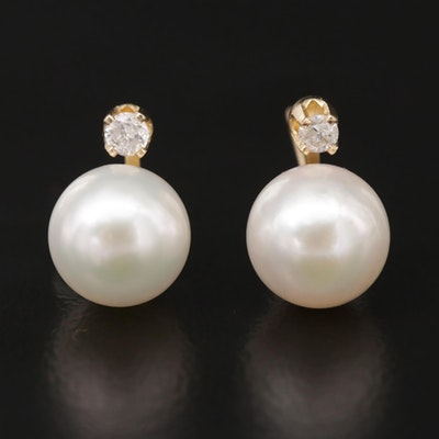 14K Yellow Gold Pearl and Diamond Stud Earrings