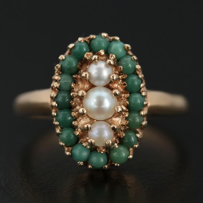 14K Yellow Gold Pearl and Soapstone Halo Ring