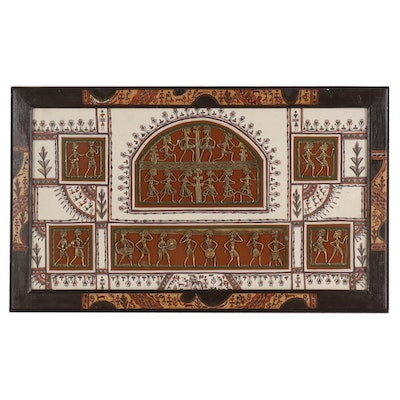 West Indian Dhokra Folk Art Composition