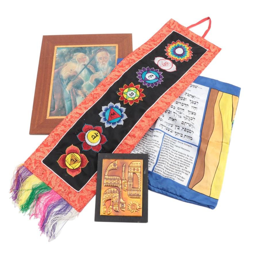 Judaica Shalom Plaque and Sanskrit Chakra Symbol Wall Décor with Silk Tallit Bag