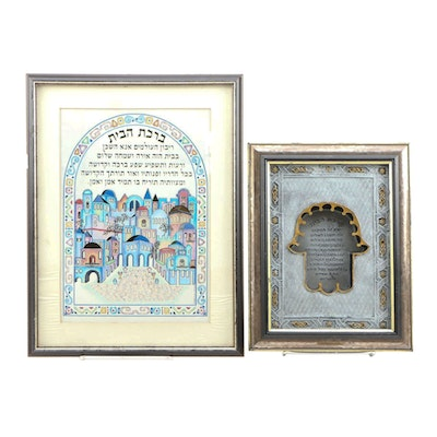 "Judaica Kabbalah Blessings For Home ""Hamsa"" Wall Plaques"