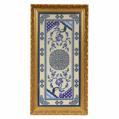 Chinese Style Wool Needlepoint Panel