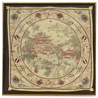 Chinese Woven Figured Silk Damask Cushion Cover Panel