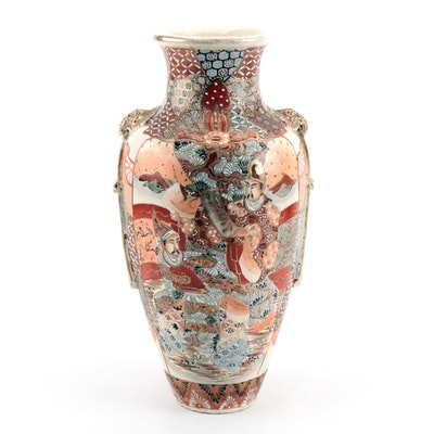 Japanese Moriage Satsuma Ceramic Vase, Meiji Period