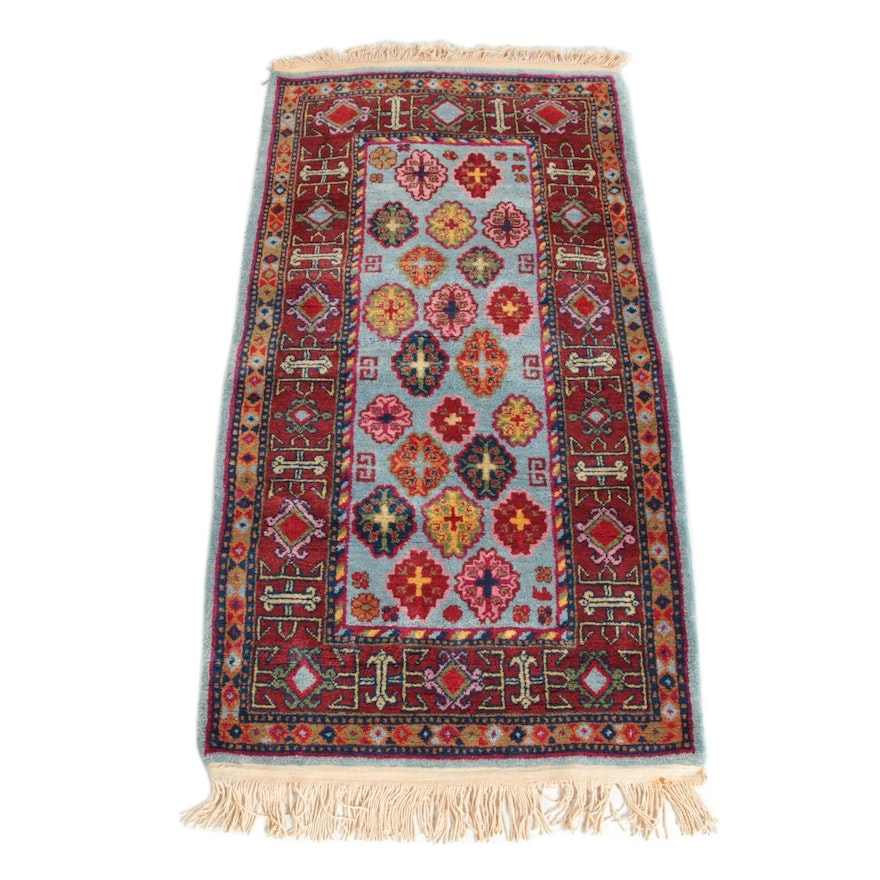 2'3 x 5'1 Hand-Knotted Wool Rug