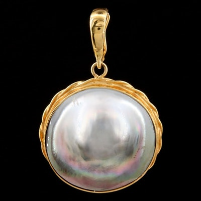 14K Yellow Gold Cultured Pearl Enhancer Pendant