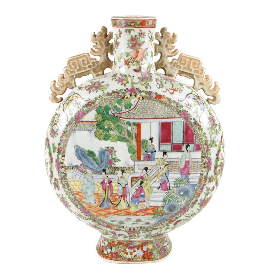 Chinese Rose Medallion Porcelain Handled Vase, Late 20th Century