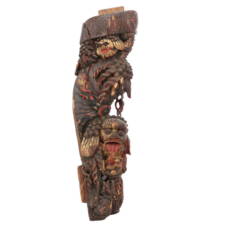 Chinese Guardian Lion Gilt and Polychrome Wooden Architectural Element