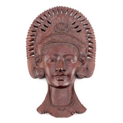 Balinese Carved Hardwood Princess Bust