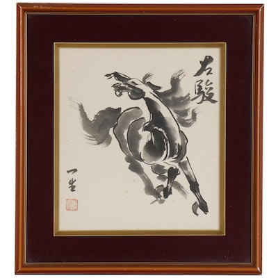Japanese Ink Drawing of Horse, Late 20th Century