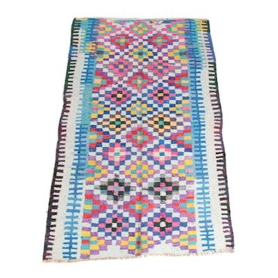 5'4 x 9'4 Handwoven Persian Berber Style Wool Rug